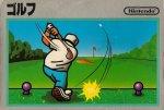 Famicom - Golf