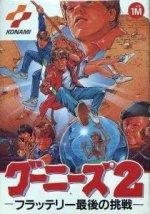 Famicom - Goonies 2
