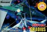 Famicom - Gradius