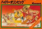 Famicom - Hyper Olympic