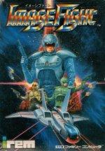 Famicom - Image Fight