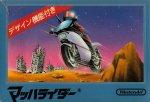 Famicom - Mach Rider