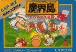 Famicom - Makaijima