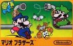 Famicom - Mario Bros