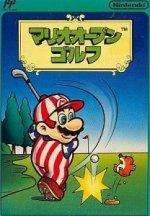 Famicom - Mario Open Golf