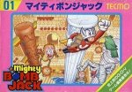 Famicom - Mighty Bomb Jack