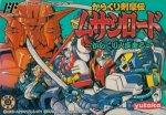 Famicom - Musashi Lord