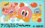 Famicom - Nuts and Milk