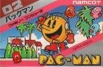 Famicom - Pacman
