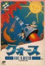 Famicom - Quarth