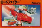 Famicom - Road Fighter