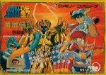 Famicom - Saint Seiya 2