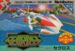 Famicom - Seicross