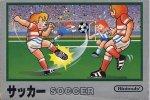 Famicom - Soccer
