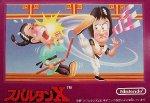 Famicom - Spartan X