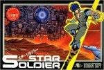 Famicom - Star Soldier