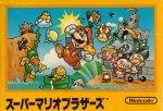 Famicom - Super Mario Brothers