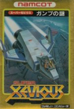 Famicom - Super Xevious