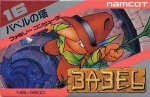 Famicom - Tower of Babel