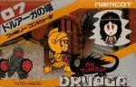 Famicom - Tower Of Druaga