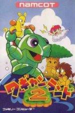 Famicom - Wagan Land 2