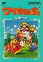 Famicom - Warios Woods