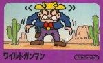 Famicom - Wild Gunman