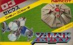 Famicom - Xevious