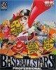 Neo Geo AES - Baseball Stars