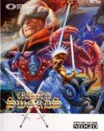 Neo Geo AES - Crossed Swords