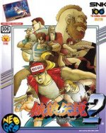 Neo Geo AES - Fatal Fury 2