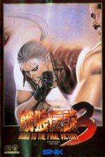 Neo Geo AES - Fatal Fury 3