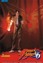 Neo Geo AES - King of Fighters 96