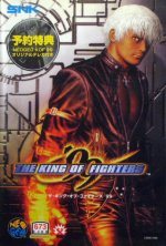 Neo Geo AES - King of Fighters 99