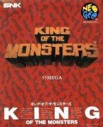 Neo Geo AES - King of Monsters