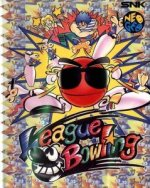 Neo Geo AES - League Bowling