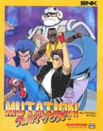 Neo Geo AES - Mutation Nation