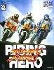 Neo Geo AES - Riding Hero