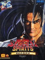 Neo Geo AES - Samurai Spirits 2