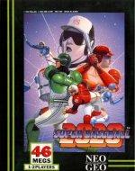 Neo Geo AES - Super Baseball 2020
