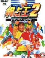 Neo Geo AES - Super Sidekicks 2