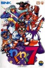 Neo Geo AES - Waku Waku 7