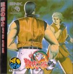 Neo Geo CD - Art of Fighting 2