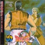 Neo Geo CD - Art of the Fighting 2