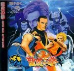 Neo Geo CD - Art of Fighting