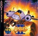 Neo Geo CD - ASO II Last Guardian