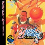 Neo Geo CD - Dunk Dreams