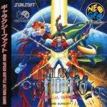 Neo Geo CD - Galaxy Fight