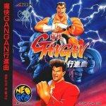 Neo Geo CD - Gangan