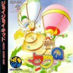 Neo Geo CD - Joy Joy Kid